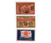 Collectible OLD match box labels CHINA or JAPAN patriotic  #145